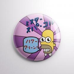 Mr Sparkle – Los Simpsons